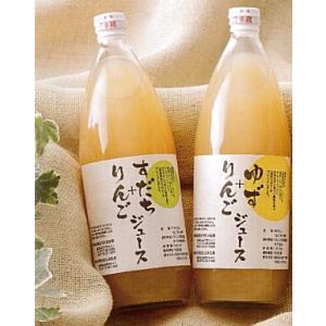 青森りんごジュース( すだち + ゆず ) セット ☆★ 新発売 ★☆|ease-style