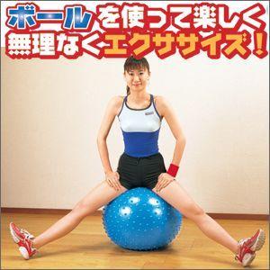 ストレッチボディボール|ease-style