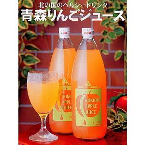 青森りんごジュース 2本セット|ease-style
