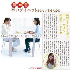 【特許成分配合】 ダイエットコーヒー ローズマリー|ease-style|05