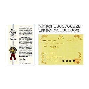 【特許成分配合】 ダイエットコーヒー ローズマリー|ease-style|06
