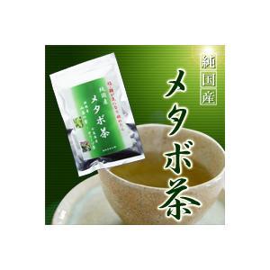 メタボ茶|ease-style