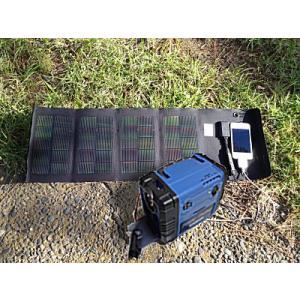 6.5W 折畳み式 ポータブル フレキシブル ソーラー 蓄電 セット 【 軽量 充電 フレキシブル 】 ☆ New ☆|ease-style