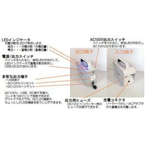 ポータブル フレキシブル ソーラー 蓄電 セット (ポータブル: 発電 90W 出力 400W) 【 充電 フレキシブル CIGS薄膜型 】|ease-style|05