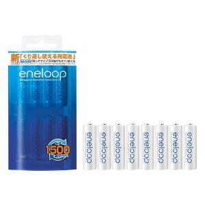 エネループ 単三形 8個入りパック (1500回使える電池)|ease-style