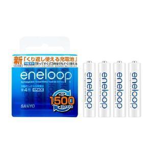 エネループ 単四形 4個入りパック (1500回使える電池)|ease-style