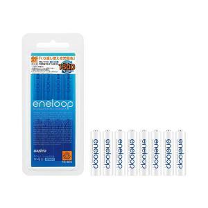 エネループ 単四形 8個入りパック (1500回使える電池)|ease-style