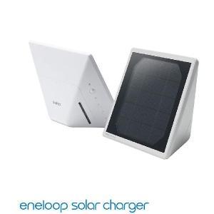 【エネループ ソーラー充電器】 eneloop solar charger N-SC1AS|ease-style