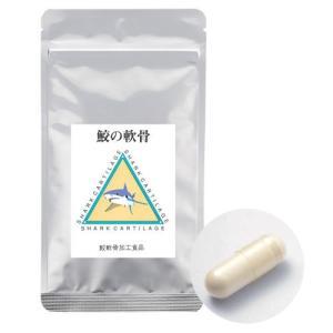 鮫の軟骨 【 日本ハム 】|ease-style