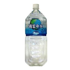 防災用飲料水 5年保存水 備蓄命水 (2L×6本)|ease-style