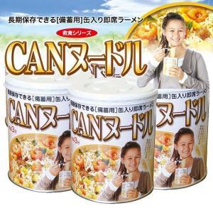 防災用非常食 CANヌードル 6個セット|ease-style