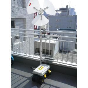 マイクロ風力発電機「信州の風」ステンレスボディ|ease-style|03