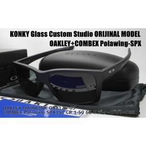 オークリー カスタム偏光サングラス OAKLEY MAINLINK MNP メインリンク OX8128-05 COMBEX コンベックス COMBEX Polawing SPX151 (H)6Cディープグレイ88 eass
