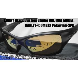 オークリー カスタム偏光サングラス OAKLEY PITBULL ピットブル(A) OO9161-04 / COMBEX Polawing SPX106 (HMM)8CアクティブオレンジGOLDミラー|eass