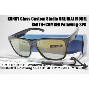 スミス カスタム偏光サングラス SMITH Lowdown XL2 Black ローダウン/ COMBEX Polawing SPX101 CR 4C HMM フェザーグレイGOLDミラー|eass
