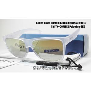 スミス カスタム偏光サングラス SMITH Lowdown XL2 MtCrystal ローダウン/ COMBEX Polawing SPX101 CR 4C HMM フェザーグレイGOLDミラー|eass