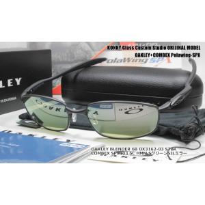 オークリー サングラス カスタム 偏光 OAKLEY BLENDER6B ブレンダー STBK OX3162-01 COMBEX Polawing SPX103 HMM Sグリーン SILミラー|eass