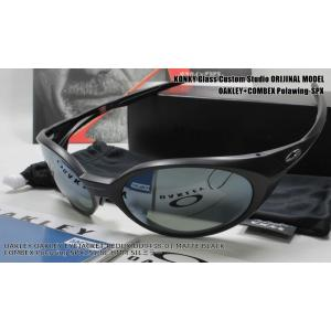 オークリー サングラス カスタム 偏光 OAKLEY EYEJACKET REDUX OO9438-01 MATTE BLACK COMBEX Polawing SPX151 8C HMM SIL(AsianFitNosePad付)|eass