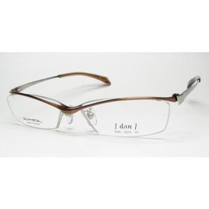 メガネ 眼鏡 度付レンズ 加工無料 Dun ドゥアン DUN 2015 BR 3|eass