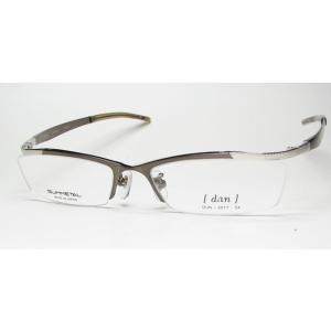 メガネ 眼鏡 度付レンズ 加工無料 Dun ドゥアン DUN 2017 BR 3|eass