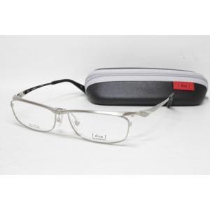 メガネ 眼鏡 度付レンズ 加工無料 Dun ドゥアン DUN 2054 WPM 17|eass