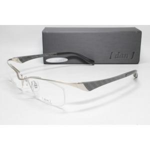 メガネ 眼鏡 度付レンズ 加工無料 Dun ドゥアン DUN LC007 SLM 17|eass