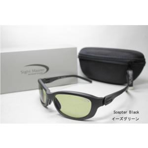 Sight Master サイトマスター Scepter Black セプター ブラック イーズグリーン EG 偏光 TALEX|eass