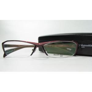 メガネ 眼鏡 度付レンズ 加工無料 MASAKI MATSUSHIMA マサキマツシマ MF 1082 アンティークボルドー col2|eass