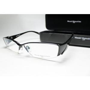 メガネ 眼鏡 度付レンズ 加工無料 MASAKI MATSUSHIMA マサキマツシマ MF 1105 シャイニーブラック/ブラックササ ブラック C 4|eass