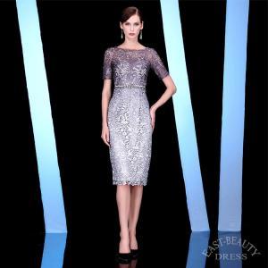 ミディアムドレス / 演奏会用ドレス 舞台衣装 高級パーティードレス / 袖付きロングドレス dr-a1856|east-beauty