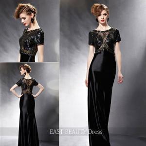 ロングドレス / 演奏会ドレス カラードレス 声楽・ピアノコンサート パーティー 結婚式 / セクシー 黒 ブラック|east-beauty
