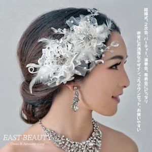 ウェディング ヘッドドレス ビジュー ヘアアクセサリー コサージュ チュール 結婚式 ブライダル 披露宴 花嫁 イーストビューティー k-h-039|east-beauty