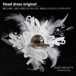 ウェディング ヘッドドレス ビジュー ヘアアクセサリー コサージュ チュール 結婚式 ブライダル 披露宴 花嫁 イーストビューティー k-h-039 east-beauty 04