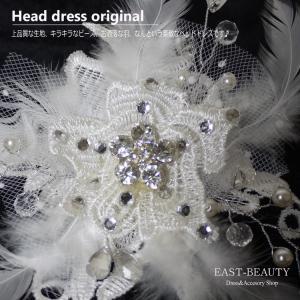 ウェディング ヘッドドレス ビジュー ヘアアクセサリー コサージュ チュール 結婚式 ブライダル 披露宴 花嫁 イーストビューティー k-h-039 east-beauty 05