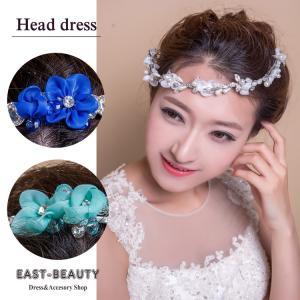 ウェディング ヘッドドレス ビジュー ヘアアクセサリー / カチューシャ型 3カラー 髪飾り / 結婚式 ブライダル 披露宴 花嫁 / k-h-376|east-beauty