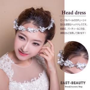 ウェディング ヘッドドレス ビジュー ヘアアクセサリー / カチューシャ型 3カラー 髪飾り / 結婚式 ブライダル 披露宴 花嫁 / k-h-376|east-beauty|02