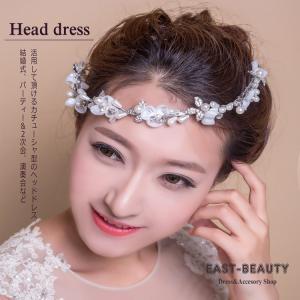 ウェディング ヘッドドレス ビジュー ヘアアクセサリー / カチューシャ型 3カラー 髪飾り / 結婚式 ブライダル 披露宴 花嫁 / k-h-376|east-beauty|03
