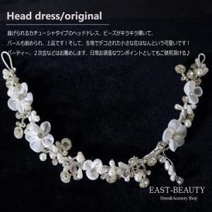 ウェディング ヘッドドレス ビジュー ヘアアクセサリー / カチューシャ型 3カラー 髪飾り / 結婚式 ブライダル 披露宴 花嫁 / k-h-376|east-beauty|04
