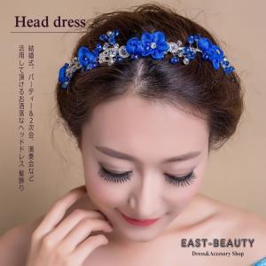 ウェディング ヘッドドレス ビジュー ヘアアクセサリー / カチューシャ型 3カラー 髪飾り / 結婚式 ブライダル 披露宴 花嫁 / k-h-376|east-beauty|05