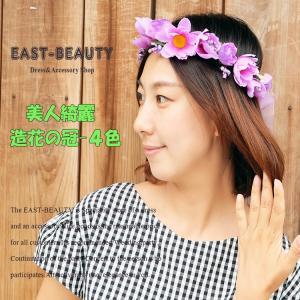 花かんむり / お花の冠 結婚式 ウェディング 海外挙式 / カチューシャ型の造花の花冠|east-beauty