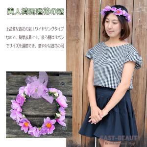 花かんむり / お花の冠 結婚式 ウェディング 海外挙式 / カチューシャ型の造花の花冠|east-beauty|06