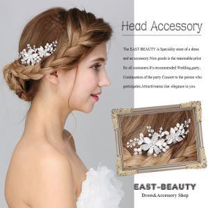 ヘッドドレス ヘアアクセサリー ウェディング 結婚式 披露宴 二次会 パーティー 花嫁ヘア k-h-607|east-beauty