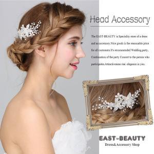 ヘッドドレス ヘアアクセサリー ウェディング 結婚式 披露宴 二次会 パーティー 花嫁ヘア k-h-610|east-beauty