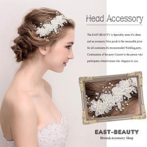 ヘッドドレス ヘアアクセサリー ウェディング 結婚式 披露宴 二次会 パーティー 花嫁ヘア k-h-627|east-beauty