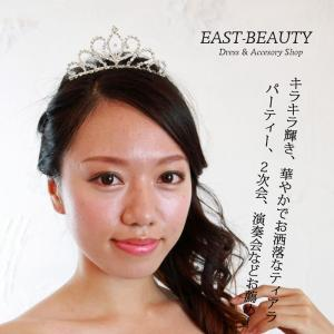 ティアラ / ヘアアクセサリー 高級ラインストーンティアラ|east-beauty