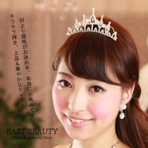 ティアラ / ヘアアクセサリー 大粒クリスタル&ラインストーンティアラ|east-beauty