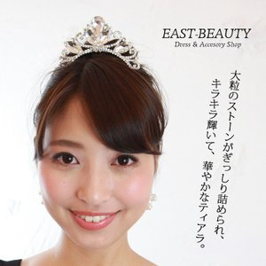 ティアラ / ヘアアクセサリー 大粒ストーンのゴージャスティアラ|east-beauty