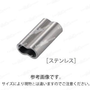 AK15284 ステンレスクランプ管(エイト管) 3.0mm