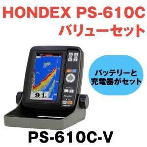 魚探 PS-610C バリューセット PS-610C-V ホンデックス 2020年新作 5型ワイド ...