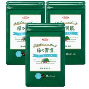 のみやすいように、タケダのユーグレナはカプセルタイプに! このカプセルの中にユーグレナも国産野菜3種...